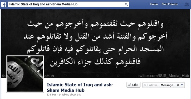 Islamic State of Iraq and Ash-Sham Media Hub FB Page 02Apr2014