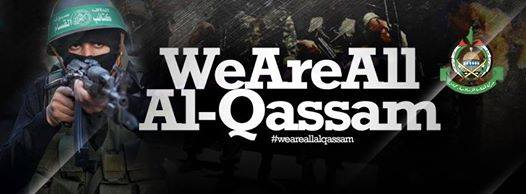 Al-Qassam banner
