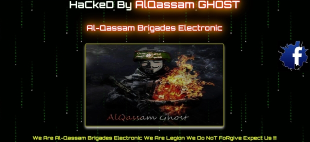 Al Qassam Electronic Electronic Brigade Hack of Chinese Government Website
