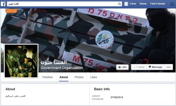 Al Qassam FB Header1