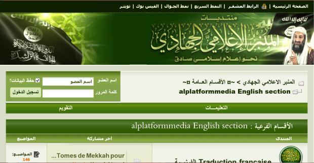 ISIS website www.alplatformmedia.com