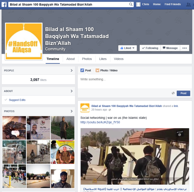 Bilad al Shaam's 100th Facebook Page